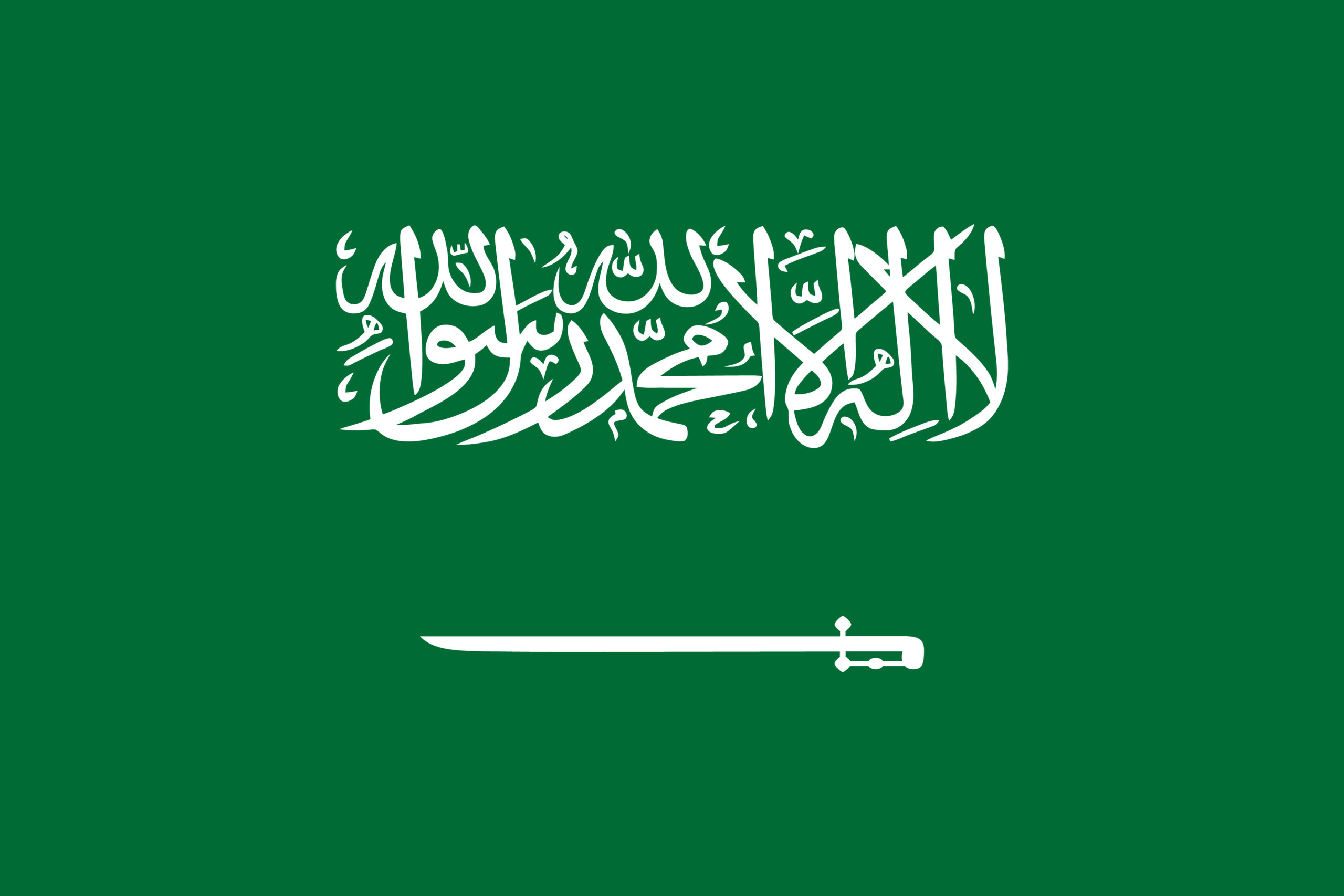 Flag of Saudi Arabia2 scaled 1